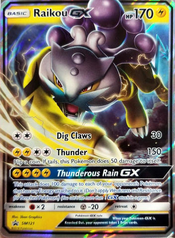 Raikou GX - SM121 - Wave Holo Promo - Legends of Johto GX Collection