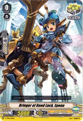 Bringer of Good Luck, Epona - V-TD01/012EN
