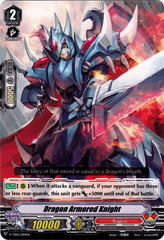 Dragon Armored Knight - V-TD02/004EN on Channel Fireball