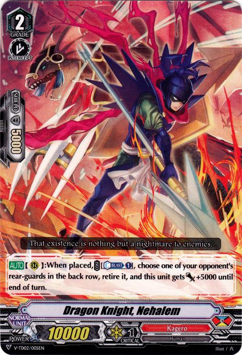 Dragon Knight, Nehalem - V-TD02/005EN