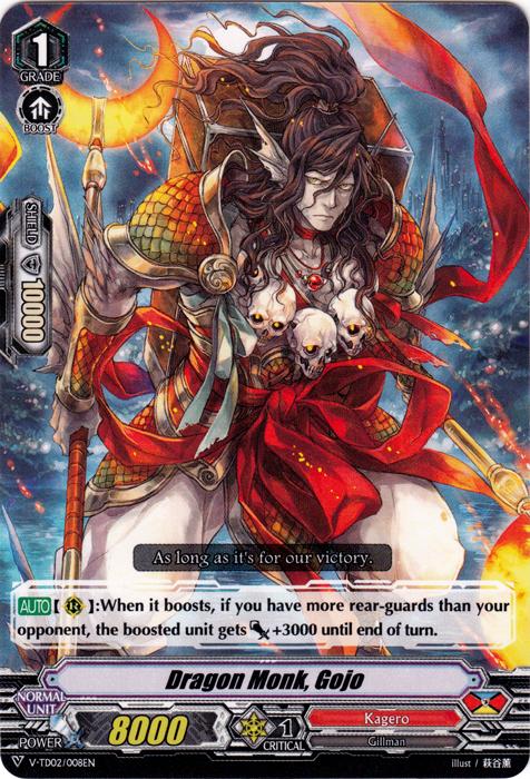 Dragon Monk, Gojo - V-TD02/008EN