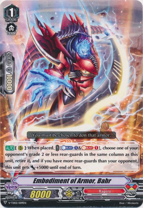 Embodiment of Armor, Bahr - V-TD02/009EN