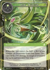 Leaf Assassin - WOM-071 - C