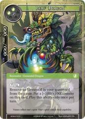 Leaf Dragon - WOM-072 - U