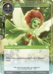 Leaf Fairy - WOM-073 - C