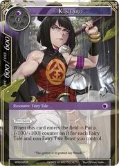 Kintaro - WOM-095 - R