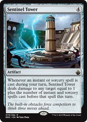 Sentinel Tower - Foil