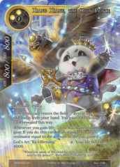Xiang Xiang, the Holy Prince (Full Art) - WOM-020 - SR