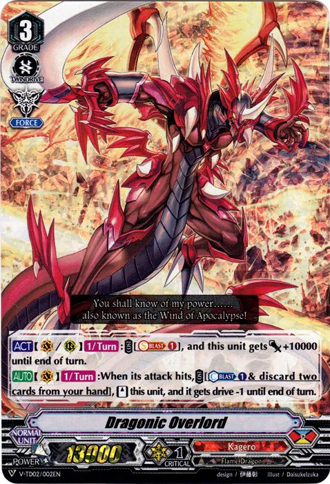 Dragonic Overlord - V-TD02/002EN - (Artwork: B) - Foil - RRR