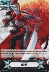Imaginary Gift [Force] (Dragonic Overlord Art) - V-GM/0006EN - V-TD02 Promo