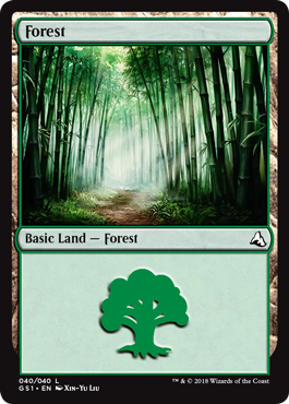 Forest (040)