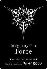 Imaginary Gift - Force (Unnumbered V-SD Edition)