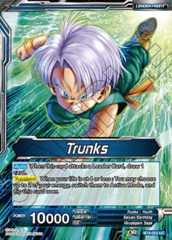 Trunks // Iron Vow Trunks - BT4-023 - UC