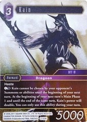 Kain (Hero) (Alternate Art Promo)