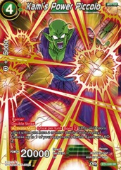 Kamis Power Piccolo - BT4-049 - SR