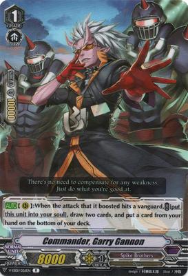 Commander, Garry Gannon - V-EB01/026EN - R