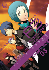 Persona 3 Graphic Novel Vol 03