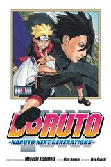 Boruto Gn Vol 04 Naruto Next Generations