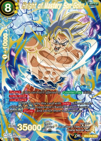 Height of Mastery Son Goku (SPR) - BT4-075 - SPR