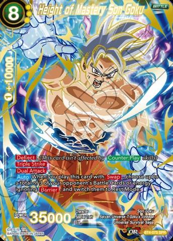 Intrepid Dynasty Son Gohan Dragonball Super BT4-084 C