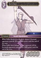 Seifer - 6-094L