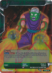 Piccolo Jr., Driven to Fight - P-058 - PR