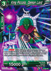 King Piccolo, Demon Lord (Foil) - P-051 - Promotion Cards