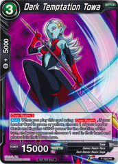 Dark Temptation Towa - P-055 - Promotion Cards