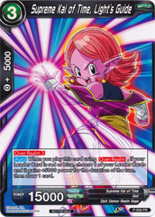 Supreme Kai of Time, Light's Guide (Foil) - P-056 - Promotion Cards