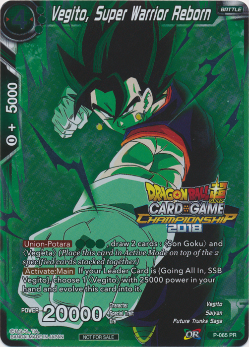Vegito, Super Warrior Reborn - P-065 - Promotion Cards - Dragon Ball