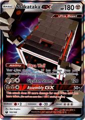 Stakataka GX - 102/168 - Ultra Rare