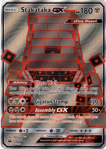 Stakataka GX - 159/168 - Full Art Ultra Rare