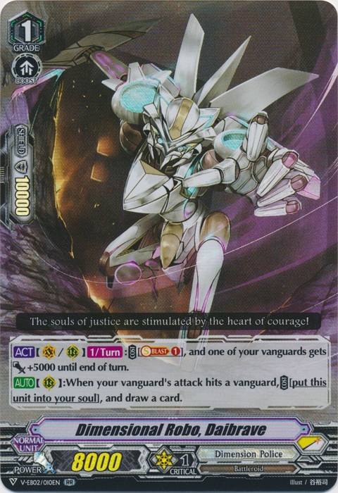 V-EB02//036 C Cardfight Vanguard Miracle Dimensional Robo Dailander