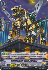 Dimensional Robo, Daitiger - V-EB02/035EN - C