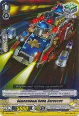 Dimensional Robo, Gorescue - V-EB02/042EN - C
