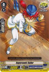 Supersonic Sailor - V-EB02/057EN - C