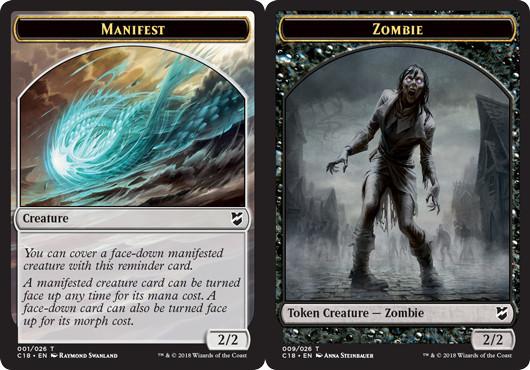 Manifest Token // Zombie Token