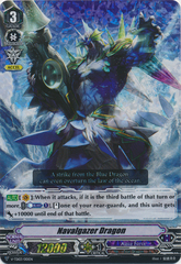 Navalgazer Dragon - V-TD03/001EN - RRR on Channel Fireball