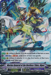 Marine General of the Restless Tides, Algos - V-TD03/003EN (FOIL - RRR)