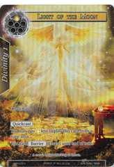 Light of the Moon - NDR-010 - U - Full Art