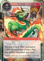 Carrier Dragon - NDR-026 - C on Channel Fireball