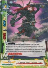 Clean-Up Ninja, Kunoichi Saori - S-UB02/0038 - U