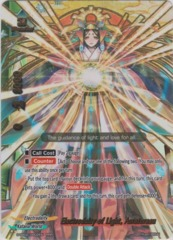 Electrodeity of Light, Amaterasu - S-UB02/BR01 - BR