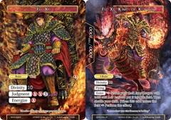 Fu Xi // Fu Xi, King of Kunlun - SDV2-009 - R