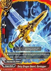Deity Dragon Sword Gardagger - S-SD01-0014 - C