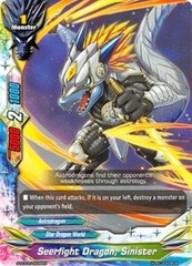 Seerfight Dragon, Sinister  - S-SD02-0006 - C