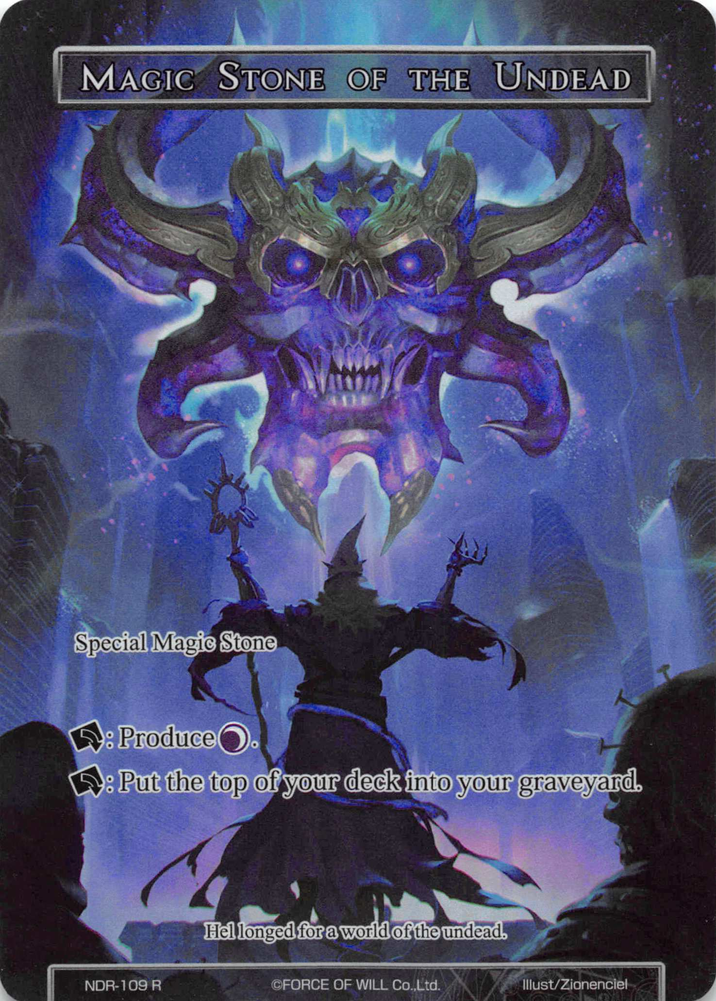 Magic Stone of the Undead - NDR-109 - R - Full Art - Force of Will TCG  Singles » New Valhalla Cluster » New Dawn Rise - Carta Magica b43afeb56ddb