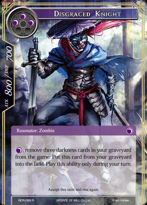 Disgraced Knight - NDR-089 - R