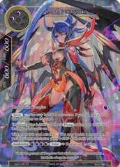 Oborozuki - NDR-096 - SR - Full Art