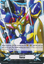 Imaginary Gift [Force] Ultimate Dimensional Robo, Great Daiyusha - V-GM/0020EN - PR
